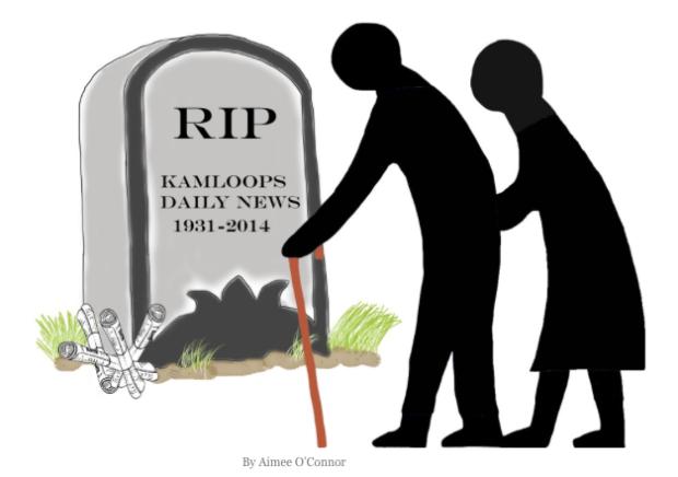 KDN-RIP
