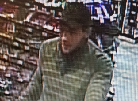 Security camera image of suspect released by RCMP/